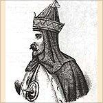 Иван II
