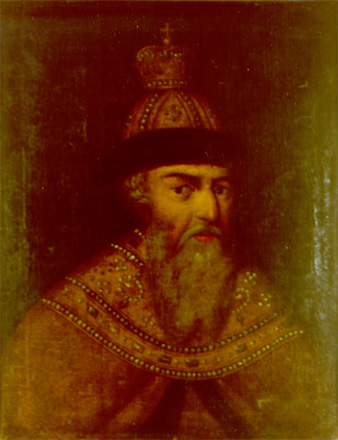 "Ivan IV ""the Terrible"""