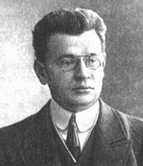 Averchenko A.T.