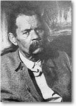 short biography maxim gorky Maxim gorky born aleksey maksimovich peshkov was a russian and soviet writer, playwright, poet and publicist.
