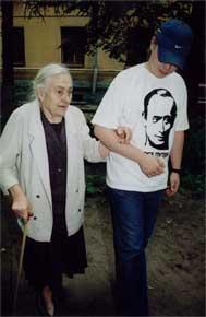 День пожилых людей россия russia