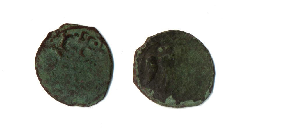 A rare coin of The early Moscow Princedom