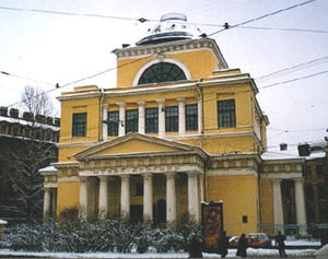 Russian State Museum of Arctic and Antarctic