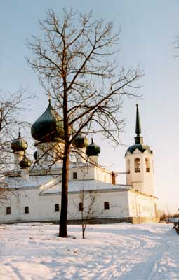 Historic Architectural and Archeological Reserve Museum Staraya Ladoga