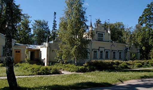N. Roerikh Estate Museum